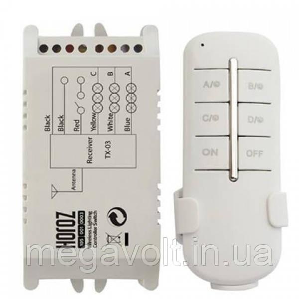 Пульт для люстр трехлинейный CONTROLLER-3 max 300W