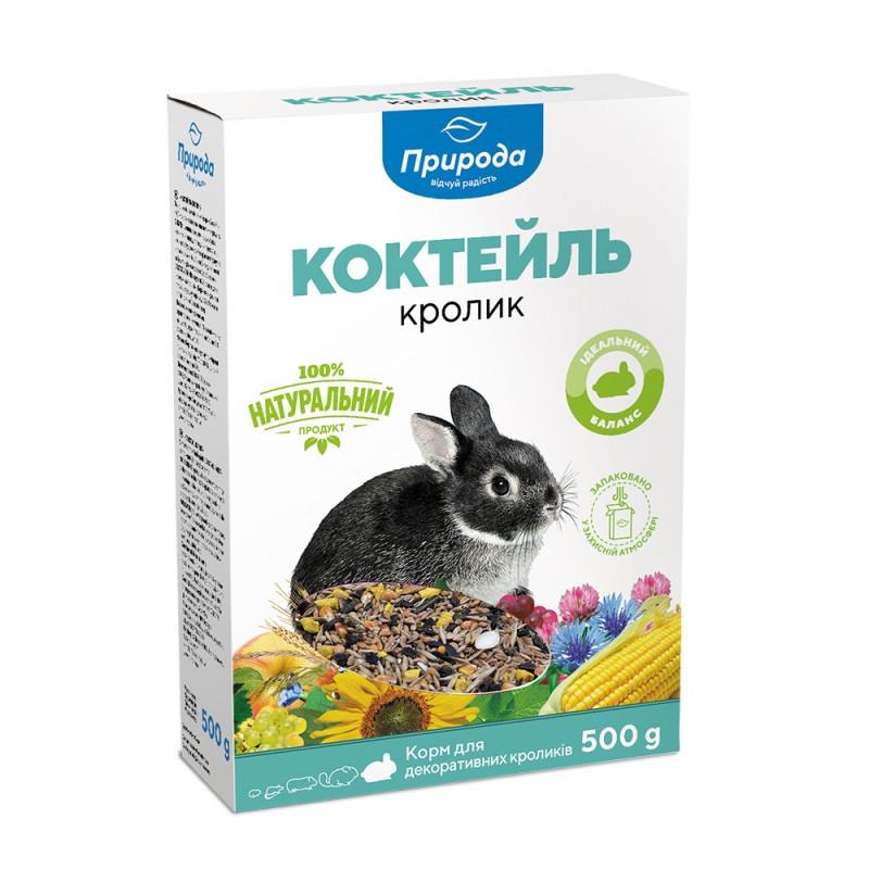 """Полноценный корм для кроликов Природа Коктейль """"Кролик"""" 500 г"""