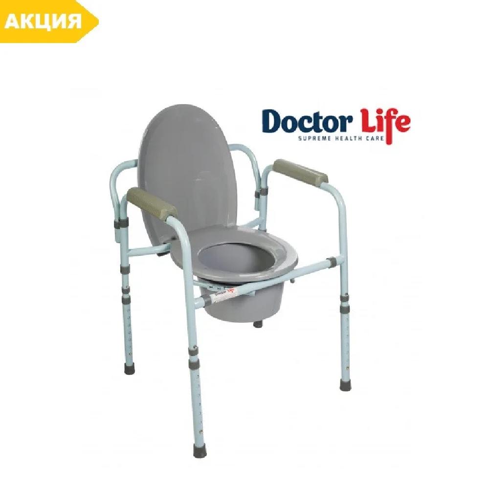 Стул-туалет складной со спинной арт.10595 стул туалетный, горшок для взрослых, больных