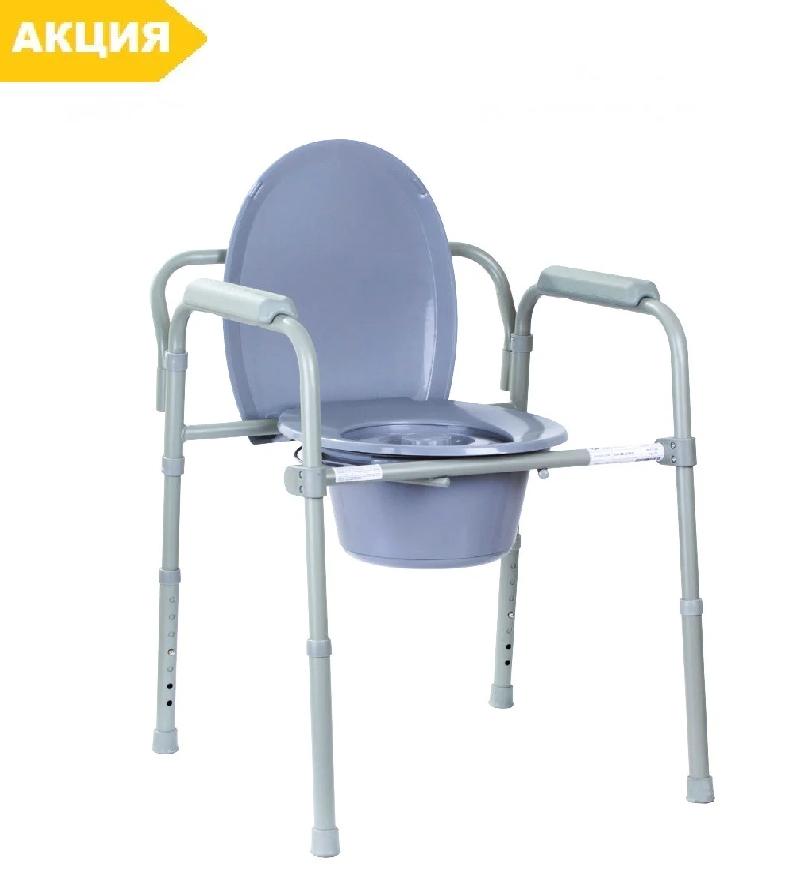 Стул-туалет складной OSD-2110C стул туалетный, горшок для взрослых, больных