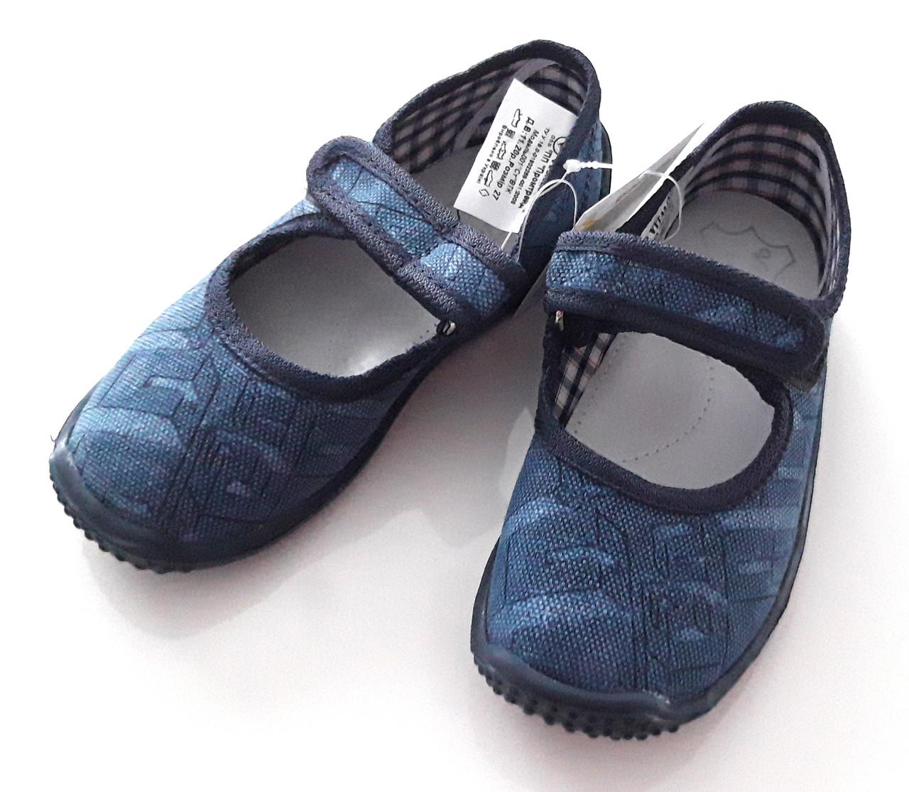 Тапочки детские Виталия стелька с супинатором 23-27, синие