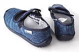 Тапочки детские Виталия стелька с супинатором 23-27, синие, фото 2