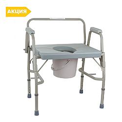 Стул-туалет стальной OSD-BL74010 стул туалетный, горшок для взрослых, больных