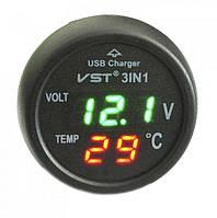 Автомобильный термометр - вольтметр - VST USB 706-4