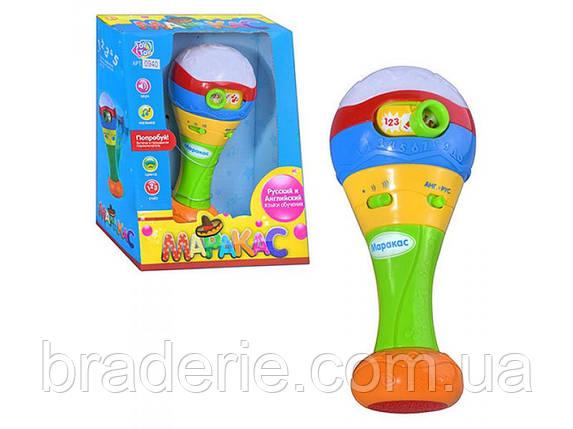 Музыкальная игрушка Маракас Joy Toy 0940, фото 2