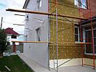 Новотерм НТ Фасад 125 Утеплитель для штукатурного фасада 50мм, фото 3
