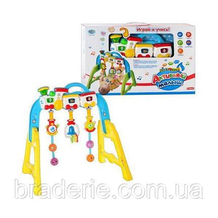 Детский развивающий тренажер Паровоз Joy Toy 7196, фото 2