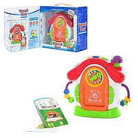 Музыкальная обучающая игрушка Умный дом Zhorya ZYE E 0075