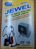 Мешок для пылесосов JEWEL FF16 флизилиновый