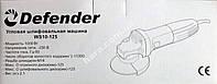 Болгарка DEFENDER WS10-125