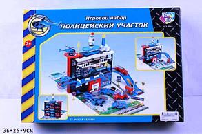 """Игровой набор """"Полицейский участок"""" 3044"""