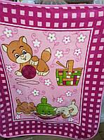 Плед-одеяло детское 110*125 ilkcemre цветной розовый, Турция