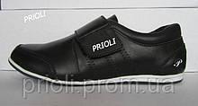 Детские кроссовки оптом на липучках для мальчиков