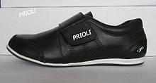 Детские кроссовки, туфли