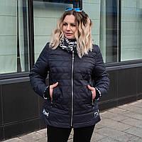 Женская демисезонная куртка большого размера 50-60 темно-синий