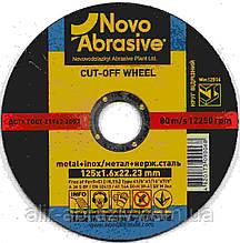 Відрізний круг 300х3х32 NovoAbrasive