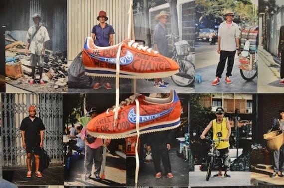 Nike Евро 2012