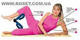 Тренажер Thigh Master для укрепления мышц всего тела, фото 5