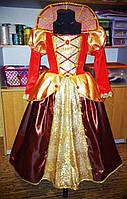 Королева р. 128 - 134, фото 1