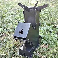 Турбопич - Печь для сковороды казана ракетная печь