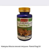 Капсулы Масло лесной лягушки - Forest Frog Oil для улучшения мозгового кровообращения