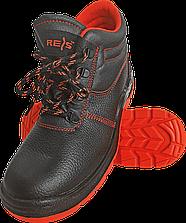 Робочі черевики BRYESK-T-SB BC c металевим підноском REIS (RAW POL) Польща (спецвзуття)