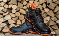 Ботинки 101 OB без металлического носка. Urgent