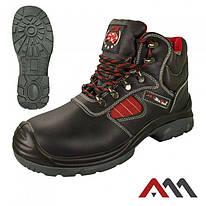 Ботинки BTSH12 с металлическим подноском. ARTMAS