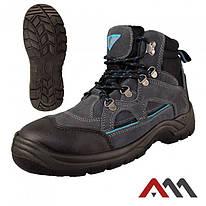 Защитные ботинки BTMAS B