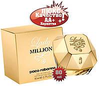 Paco Rabanne Lady Million Хорватия Люкс качество АА++  Пако Рабан Леди Миллион