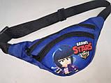 Детская сумка на пояс STARS подростковые спортивные барсетки Девочка и мальчик Бананка опт, фото 2
