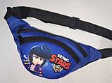 Детская сумка на пояс STARS подростковые спортивные барсетки Девочка и мальчик Бананка опт, фото 3
