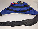 Детская сумка на пояс STARS подростковые спортивные барсетки Девочка и мальчик Бананка опт, фото 4