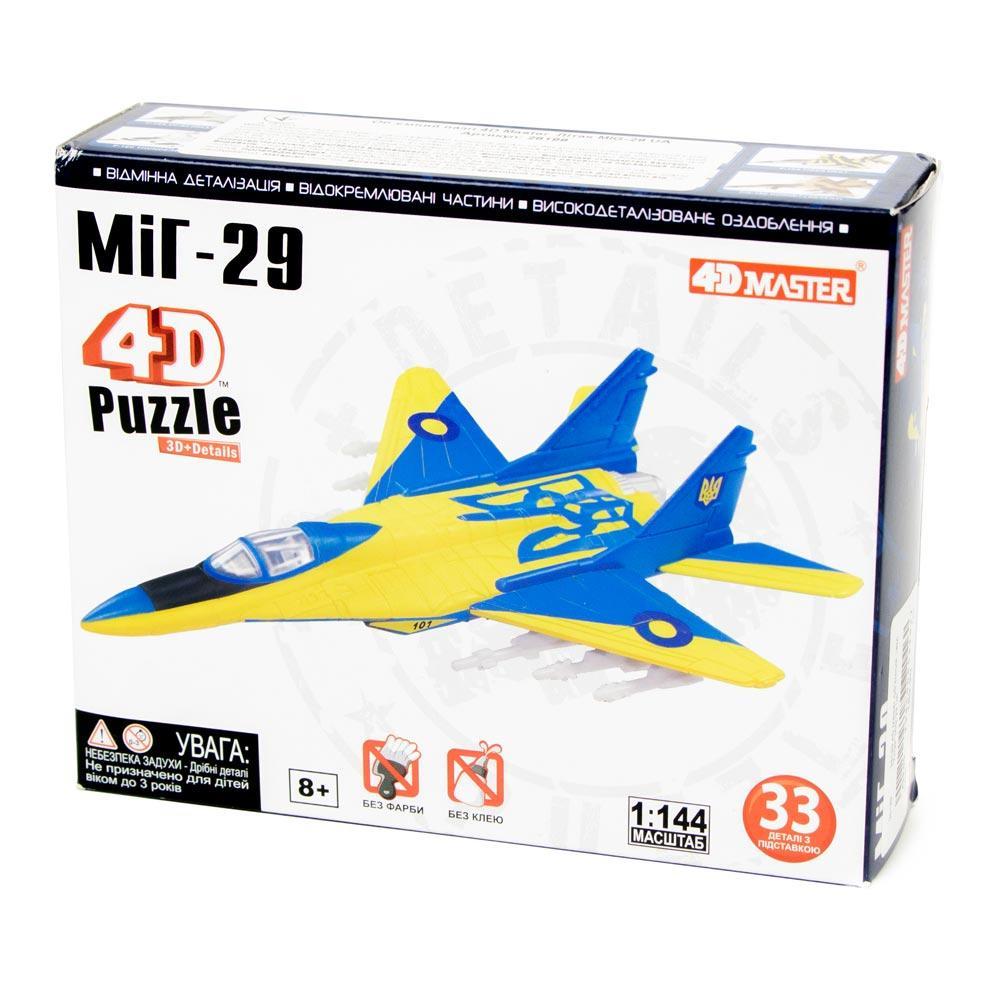Объемный пазл Истребитель МиГ-29 в масштабе 1/144. 4D Master 26199