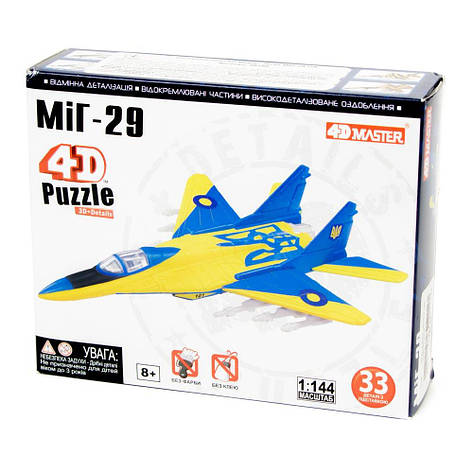 Объемный пазл Истребитель МиГ-29 в масштабе 1/144. 4D Master 26199, фото 2