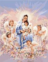 Картина по номерам 40*50 см  Дева и ангелы