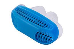 Антихрап і очищувач повітря Elite - Anti Snoring & Air Purifier (EL-1285), (Оригінал)