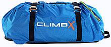 Сумка для мотузки Climb-X Rope Bag (53000200)