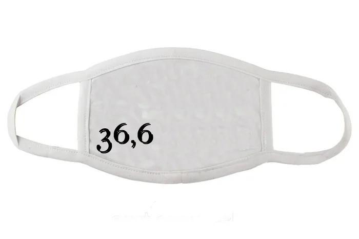 Защитная маска для лица белая 36,6 (женская,детская,мужская)
