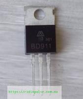 Транзистор BD911 (n-p-n,100V,15A,90W) , TO220