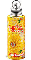 Cacharel Noa Le Paradis Limited Edition туалетная вода женская 25 ml