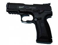 Пистолет пневм. ИЖМЕХ МР-655К
