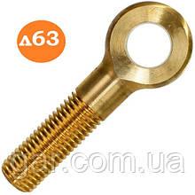 Болт откидной DIN 444 M16 латунь