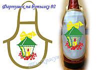 Фартук на бутылку для вышивания бисером Ф-02