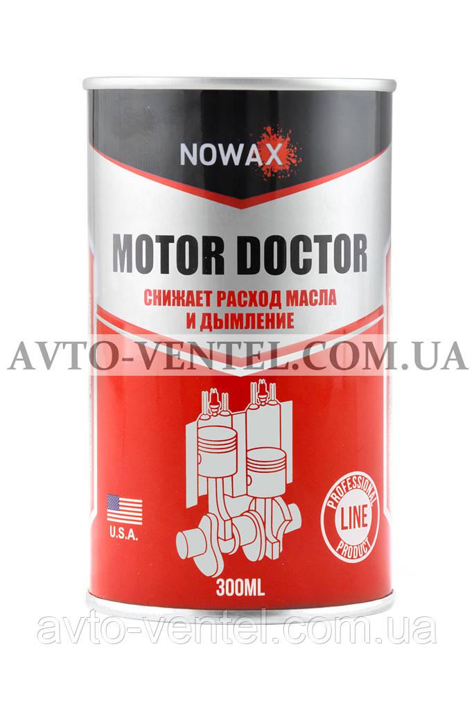 Присадка для моторного масла NOWAX MOTOR DOCTOR, 300ml.