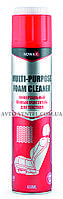 Очиститель текстиля NOWAX MULTI-PURPOSE FOAM CLEANER, 650ml.