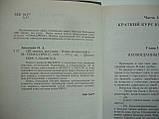 Зенькович Н.А. ЦК закрыт, все ушли... Очень личная книга (б/у)., фото 5