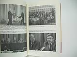 Зенькович Н.А. ЦК закрыт, все ушли... Очень личная книга (б/у)., фото 6