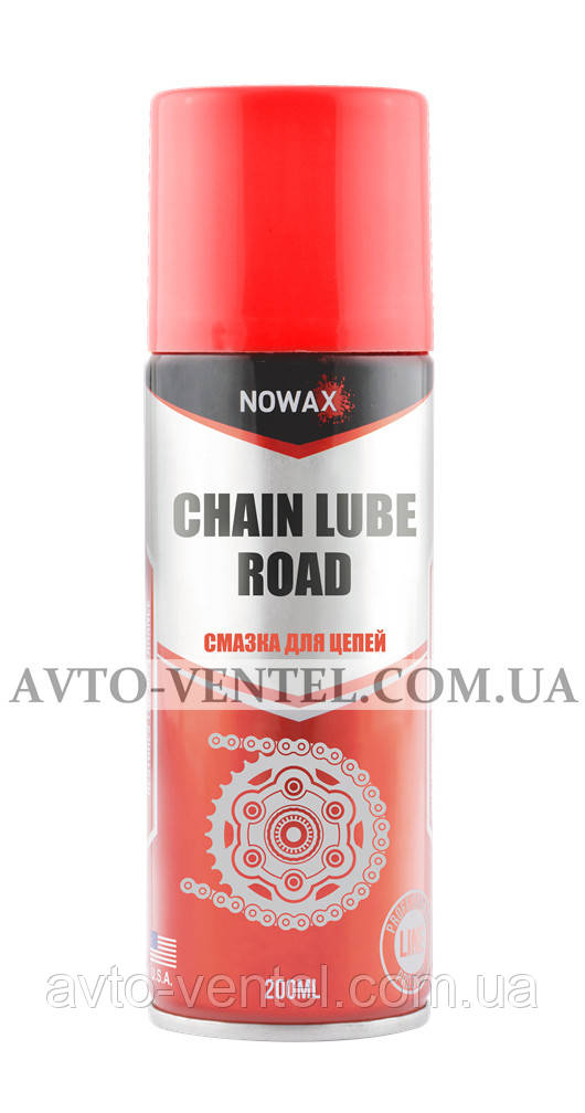 Смазка для цепей NOWAX CHAIN LUBE ROAD, 200ml.