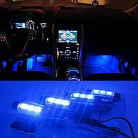 Универсальная Подсветка салона. Светодиодная LED подсветка в салон для ног Синий цвет